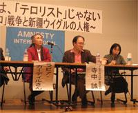 Rabiye Kadir Japonya'da